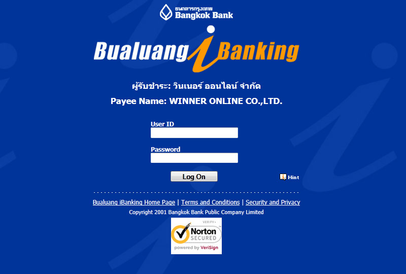 system online login